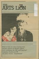 Arts Lion (1984 November 27)