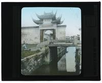 Bridge to a temple for the worship of imperial ancestors in Soochow [Suzhou Diqu], China [Transparent]